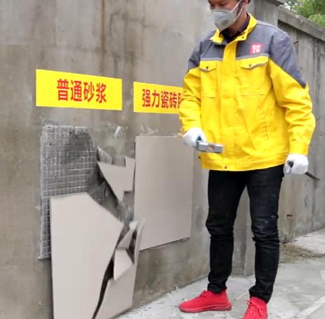 皇氏工匠背涂宝南阳站
